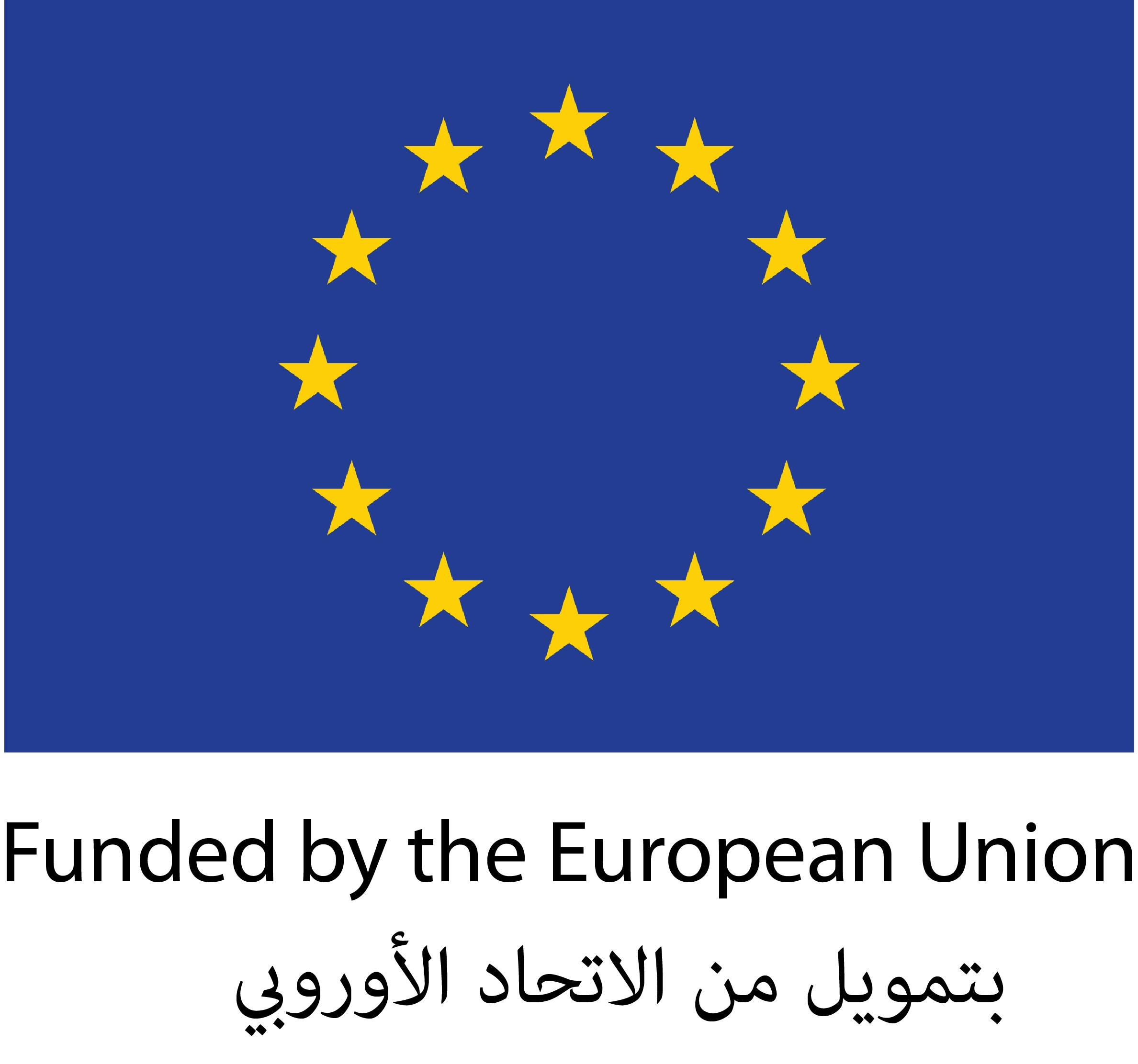 funded-by-eu-high-res-png.jpg